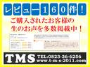S 車高調 マフラー 15インチアルミ(12枚目)
