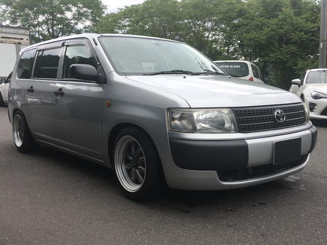 「トヨタ」「プロボックスバン」「ステーションワゴン」「岡山県」の中古車3