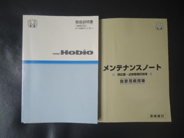 「ホンダ」「バモスホビオ」「コンパクトカー」「岡山県」の中古車17