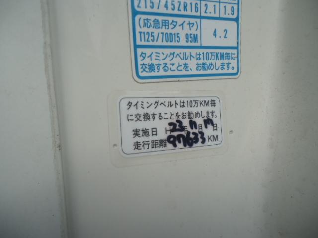 「ホンダ」「インテグラ」「クーペ」「岡山県」の中古車27