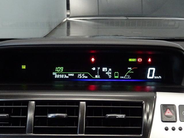 「トヨタ」「プリウスα」「ミニバン・ワンボックス」「島根県」の中古車5