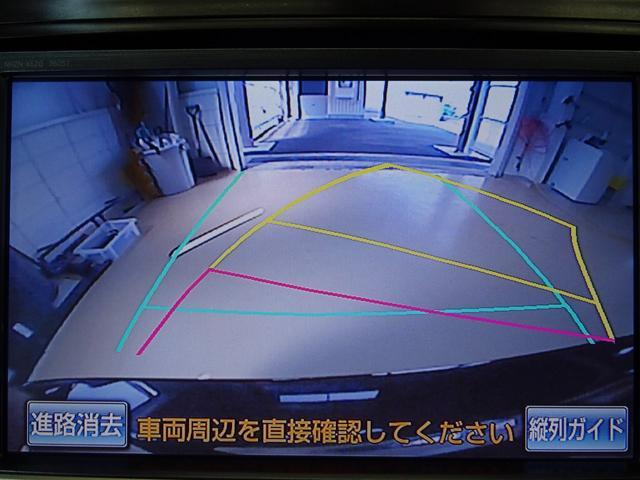 「トヨタ」「プリウスα」「ミニバン・ワンボックス」「島根県」の中古車14