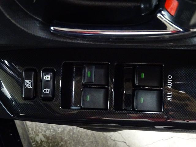 「トヨタ」「ウィッシュ」「ミニバン・ワンボックス」「島根県」の中古車13