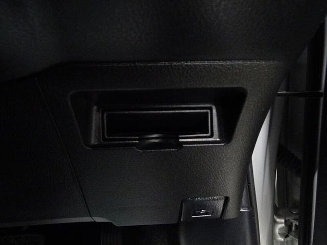 「トヨタ」「ヴィッツ」「コンパクトカー」「島根県」の中古車7