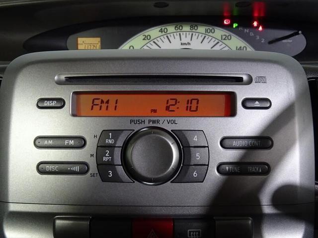 X ワンオーナー スマートキー オートエアコン CDチューナー(13枚目)