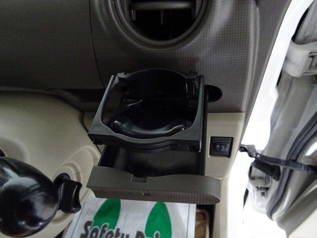 X ワンオーナー スマートキー オートエアコン CDチューナー(19枚目)