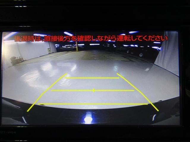 A TV&ナビ バックカメラ ETC ワンオーナー LEDランプ(14枚目)