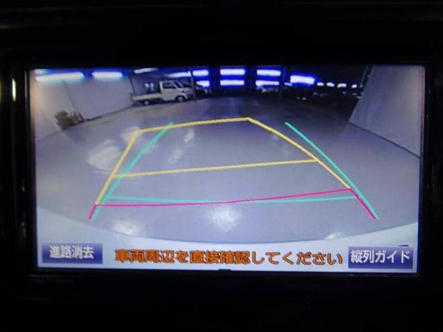 G's バックカメラ 両側電動スライドドア ワンオーナー スマートキー(13枚目)