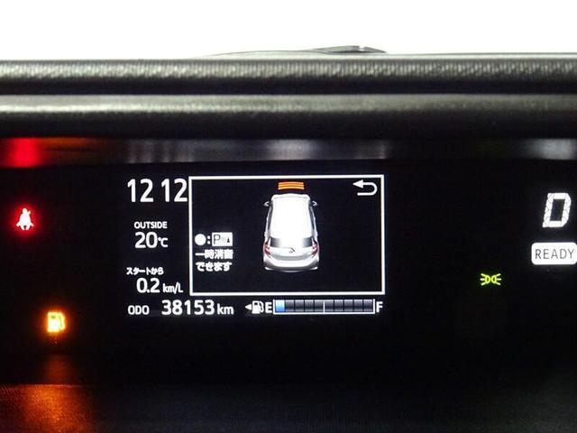 Sスタイルブラック ワンオーナー ナビゲーション&フルセグTV CD&DVD再生 バックモニター ETC スマートエントリー LEDヘッドランプ ドライブレコーダー(21枚目)
