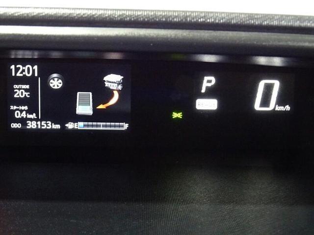 Sスタイルブラック ワンオーナー ナビゲーション&フルセグTV CD&DVD再生 バックモニター ETC スマートエントリー LEDヘッドランプ ドライブレコーダー(22枚目)