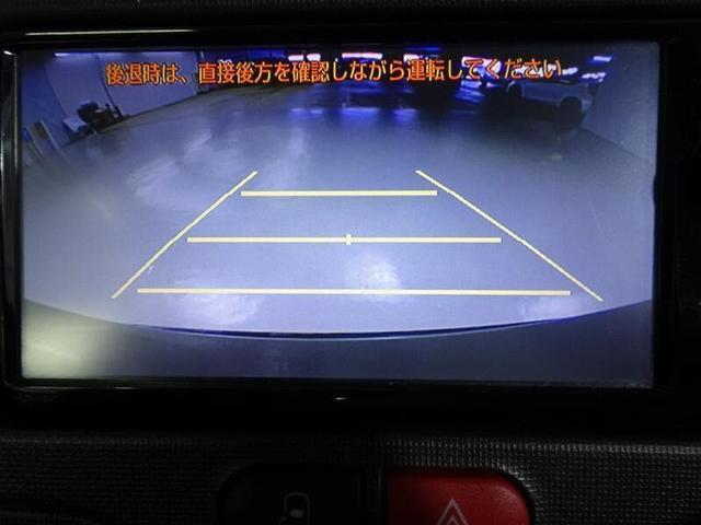 F フルセグTV&ナビ バックモニター ETC スマートキー 片側パワースライドドア 社外アルミホイール(17枚目)