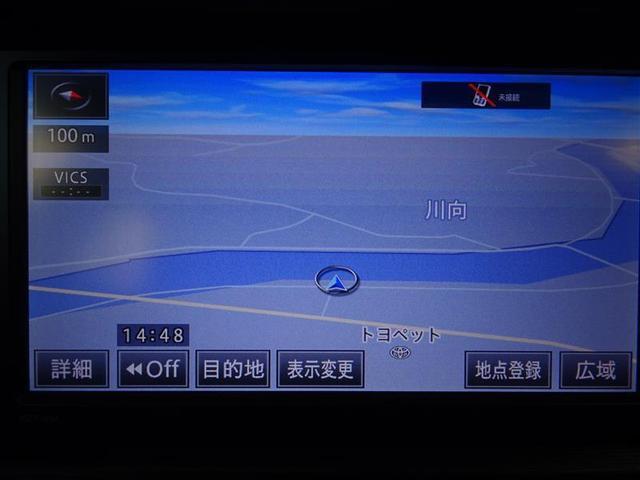 S TV&ナビ バックカメラ ワンオーナー キーレス(7枚目)