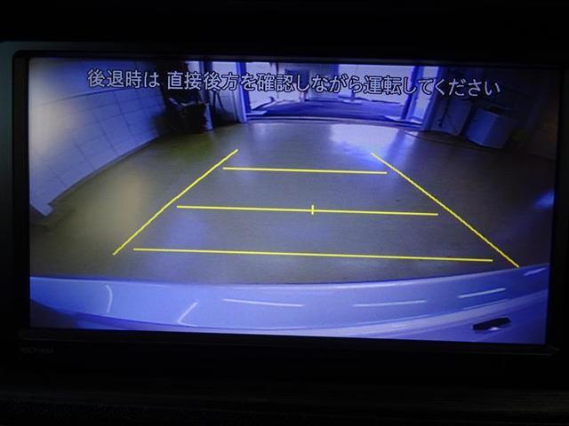 S TV&ナビ バックカメラ ワンオーナー キーレス(8枚目)