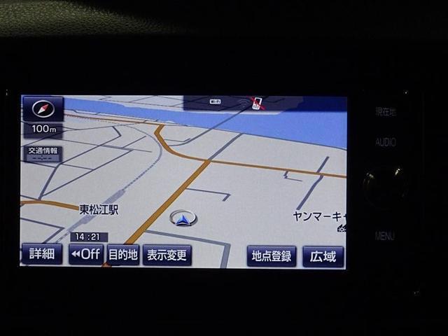「トヨタ」「ヴィッツ」「コンパクトカー」「島根県」の中古車5