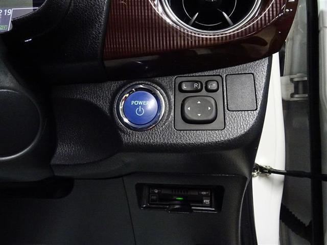 「トヨタ」「ヴィッツ」「コンパクトカー」「島根県」の中古車15