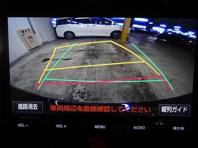 「トヨタ」「タンク」「ミニバン・ワンボックス」「島根県」の中古車8