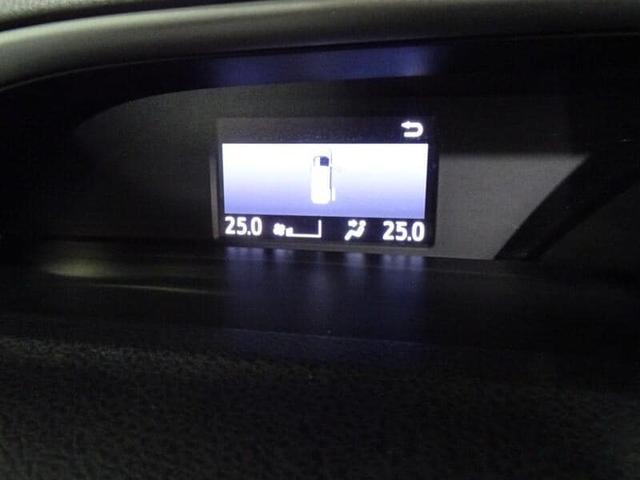 ハイブリッドZS 煌II ワンオーナー ナビゲーション&フルセグTV CD&DVD再生 バックモニター ETC ドライブレコーダー LEDヘッドランプ 両側パワースライドドア スマートエントリー 純正アルミホイール(22枚目)