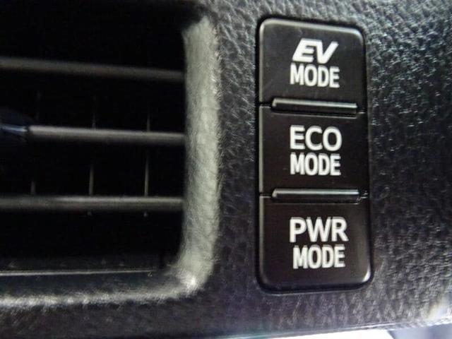ハイブリッドZS 煌II ワンオーナー ナビゲーション&フルセグTV CD&DVD再生 バックモニター ETC ドライブレコーダー LEDヘッドランプ 両側パワースライドドア スマートエントリー 純正アルミホイール(29枚目)