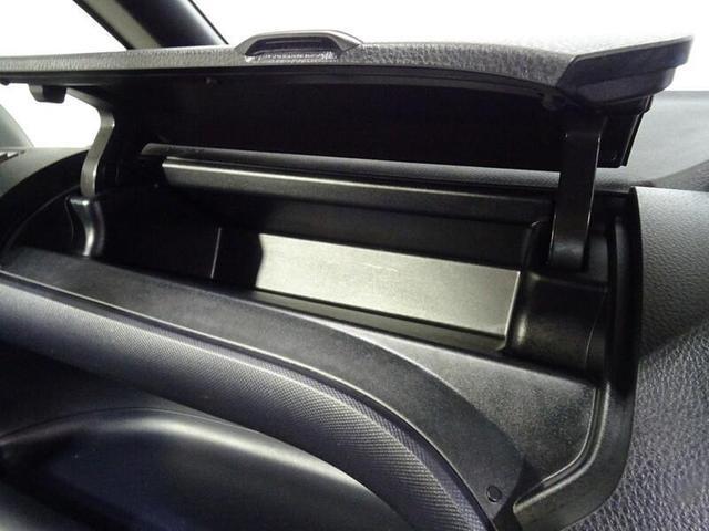 ハイブリッドZS 煌II ワンオーナー ナビゲーション&フルセグTV CD&DVD再生 バックモニター ETC ドライブレコーダー LEDヘッドランプ 両側パワースライドドア スマートエントリー 純正アルミホイール(30枚目)