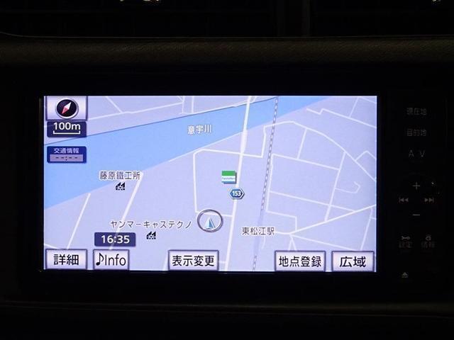 S ワンオーナー 記録簿 ナビTV DVD バックカメラ(15枚目)