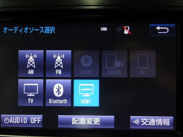 G ナビ バックモニター フルセグTV DVD再生機能 ETC スマートキー(15枚目)