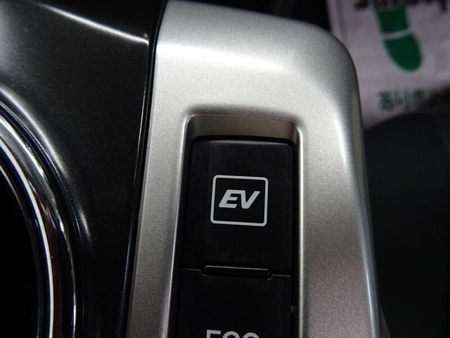 G ナビ バックモニター フルセグTV DVD再生機能 ETC スマートキー(24枚目)