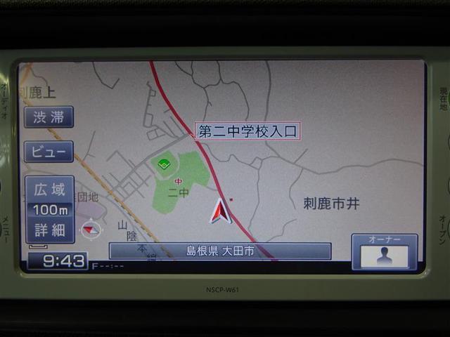 S SDナビ バックカメラ ETC ワンオーナー CVT(5枚目)