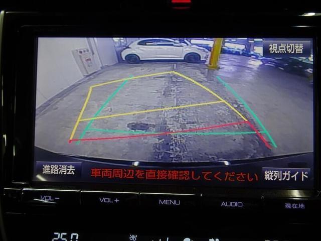 「トヨタ」「ハリアーハイブリッド」「SUV・クロカン」「島根県」の中古車8
