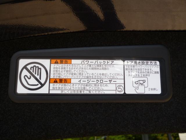 「トヨタ」「ハリアーハイブリッド」「SUV・クロカン」「島根県」の中古車26