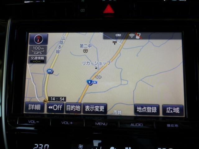 「トヨタ」「ハリアーハイブリッド」「SUV・クロカン」「島根県」の中古車43