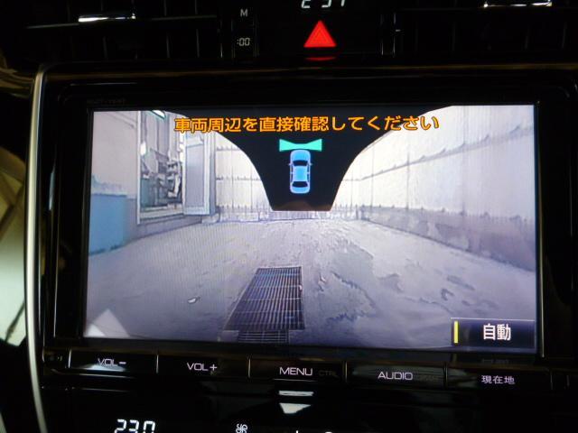 「トヨタ」「ハリアーハイブリッド」「SUV・クロカン」「島根県」の中古車45