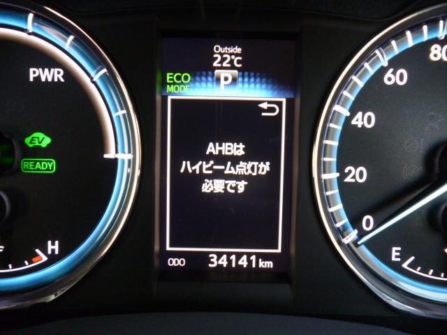 「トヨタ」「ハリアーハイブリッド」「SUV・クロカン」「島根県」の中古車49