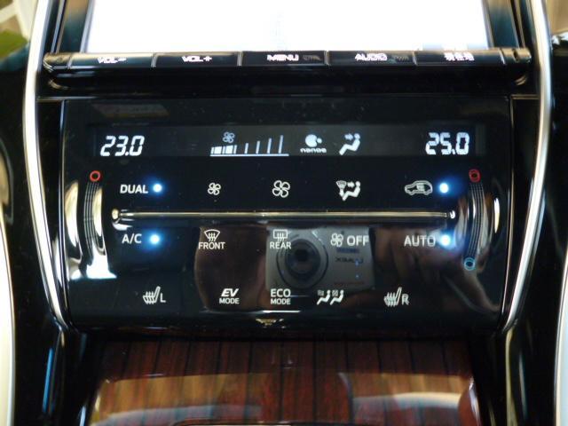 「トヨタ」「ハリアーハイブリッド」「SUV・クロカン」「島根県」の中古車50
