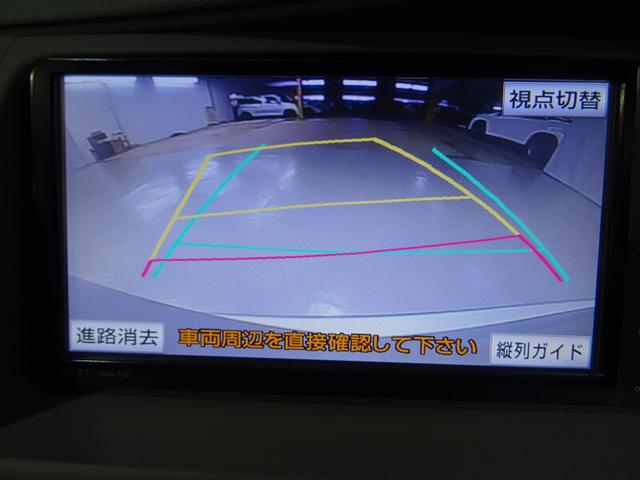 L ワンオーナー ナビ フルセグTV バックモニター ETC スマートキー(12枚目)