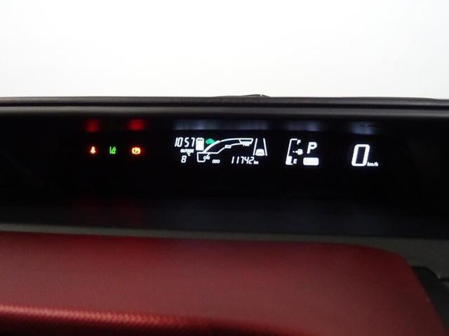 S ワンオーナー スマートキー オートエアコン CDチューナー(10枚目)