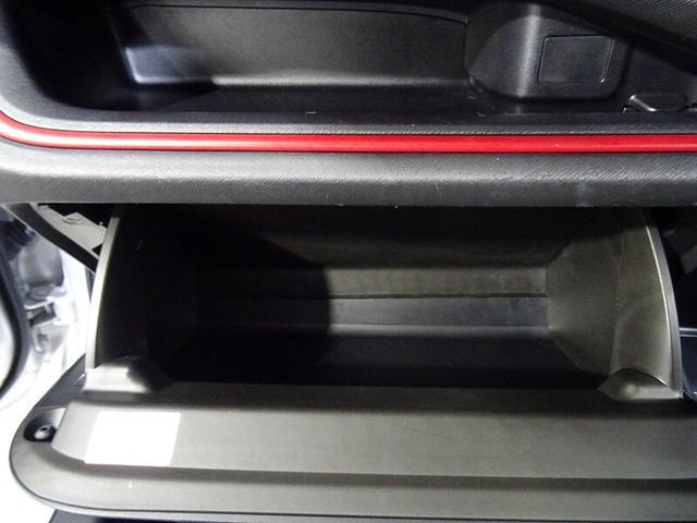 S ワンオーナー スマートキー オートエアコン CDチューナー(25枚目)