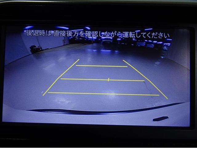 G ワンセグTV&ナビ バックモニター ETC 両側パワースライドドア 7人乗り(17枚目)