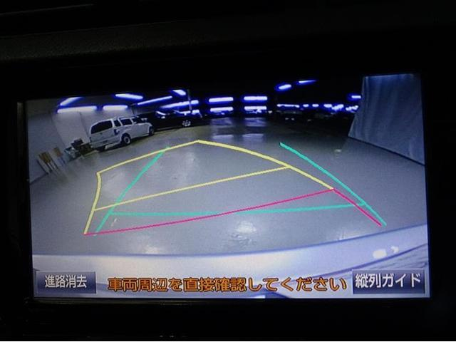 S ワンオーナー フルセグTV&ナビ バックモニター ETC スマートキー(19枚目)
