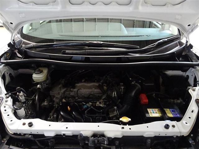 エンジン2000cc