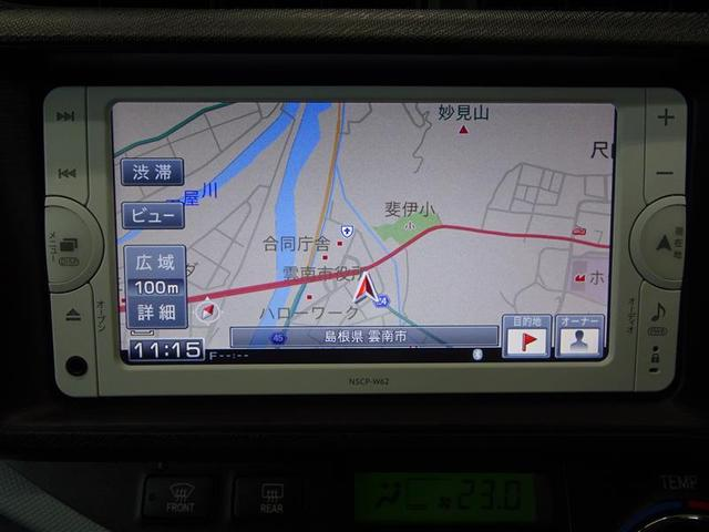 S LEDヘッドライト エコカー SDナビ バックモニター(7枚目)