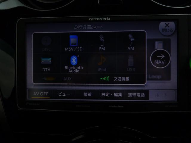 「日産」「ノート」「コンパクトカー」「島根県」の中古車25