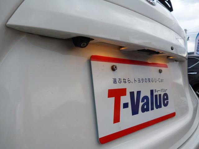 「日産」「ノート」「コンパクトカー」「島根県」の中古車29