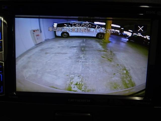 「スバル」「プレオプラス」「軽自動車」「島根県」の中古車14