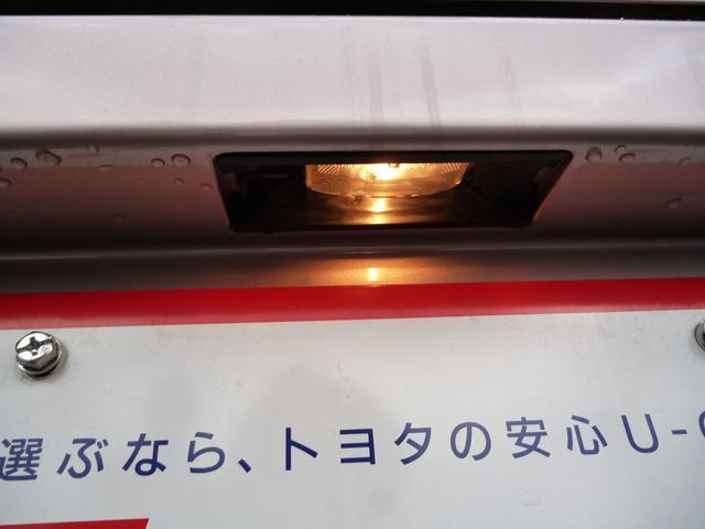 「スバル」「プレオプラス」「軽自動車」「島根県」の中古車25