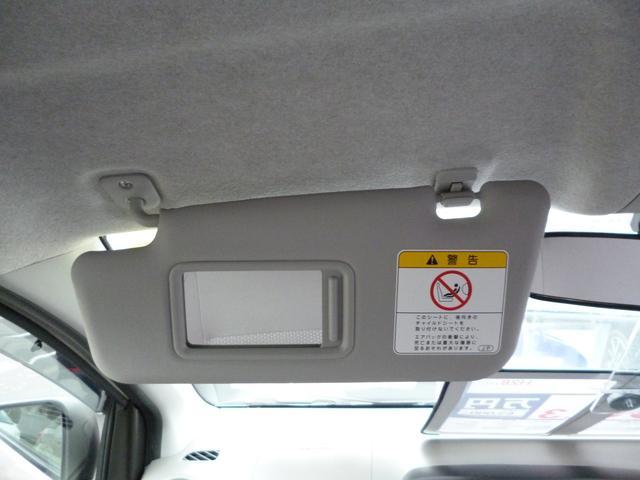 「スバル」「プレオプラス」「軽自動車」「島根県」の中古車28