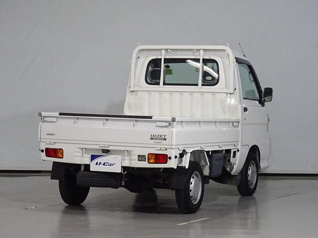 「ダイハツ」「ハイゼットトラック」「トラック」「島根県」の中古車3