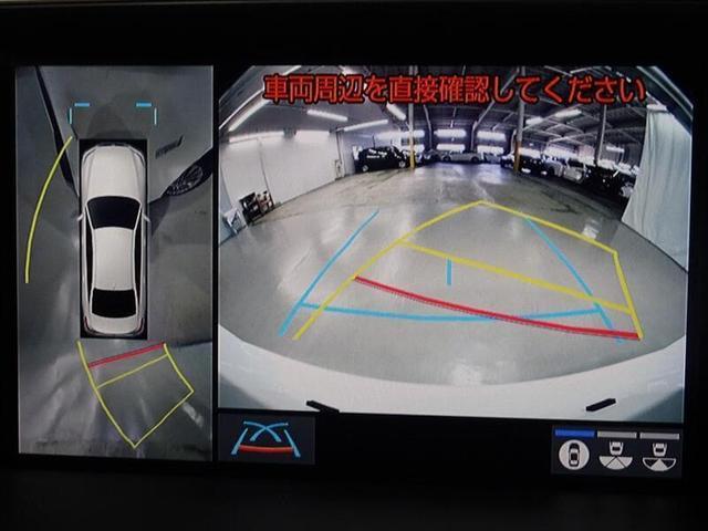 G Four フルセグTV&ナビ バックモニター ドライブレコーダー ETC スマートキー LEDヘッドランプ 純正アルミホイール パワーシート(37枚目)