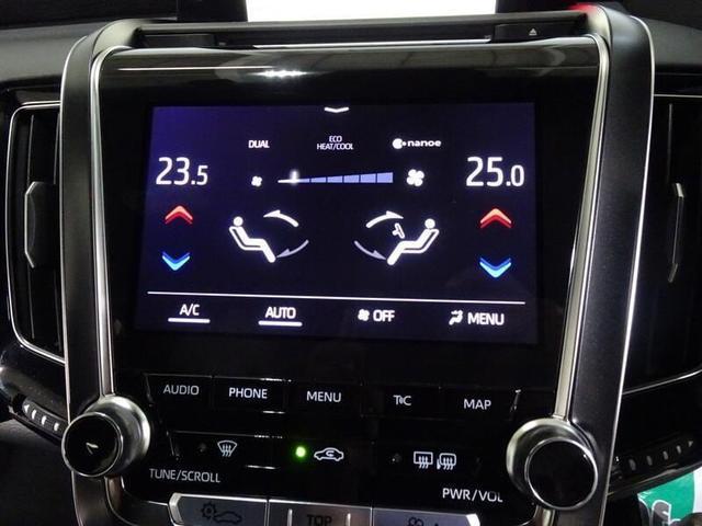 G Four フルセグTV&ナビ バックモニター ドライブレコーダー ETC スマートキー LEDヘッドランプ 純正アルミホイール パワーシート(38枚目)