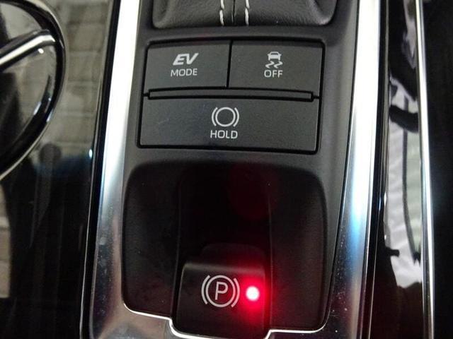 G Four フルセグTV&ナビ バックモニター ドライブレコーダー ETC スマートキー LEDヘッドランプ 純正アルミホイール パワーシート(40枚目)