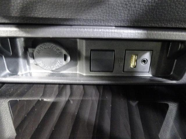 G Four フルセグTV&ナビ バックモニター ドライブレコーダー ETC スマートキー LEDヘッドランプ 純正アルミホイール パワーシート(42枚目)